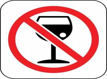 Алкоголь снижает усвояемость витамина Н и приводит к его дефициту