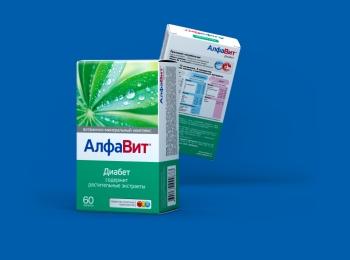 Витамины Алфавит Диабет для больных сахарным диабетом