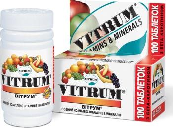 Полный витаминов и минералов американский комплекс Витрум отлично подходит для зимнего употребления