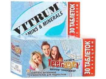 Подросткам подойдет витаминный комплекс для иммунитета Витрум Тинейджер