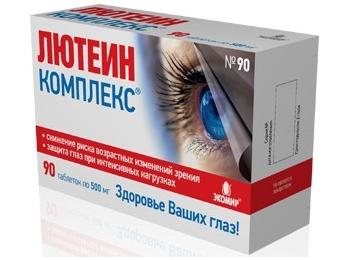 Восстановление зрения 1 5