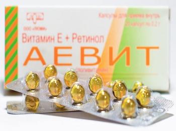 Витамины Аевит полезны не только для волос и кожи,  но и для глаз