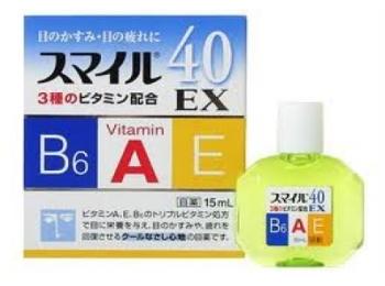 Японские капли для глаз с витаминами А, Е и В6