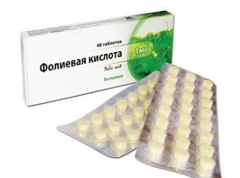 Упаковка фолиевой кислоты в форме таблеток