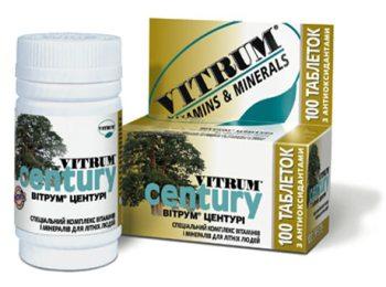 Витрум Центури - один из лучших витаминных комплексов для пожилых людей