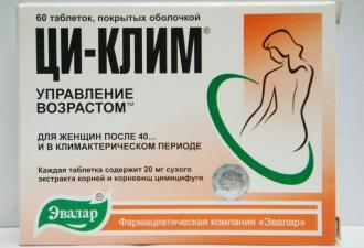 Таблетки с витаминами и другими необходимыми женщине при климаксе веществами Ци-Клим снимают неприятную симптоматику наступления менопаузы