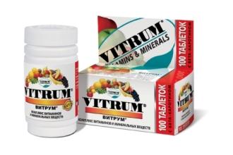 Классический комплекс Витрум поможет укрепить нервную систему и поддержать тело в период физических нагрузок