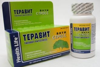 Комплекс витаминов и минералов Theravit Антистресс наиболее полный по составу для лечения стресса и поддержки организма при физических нагрузках
