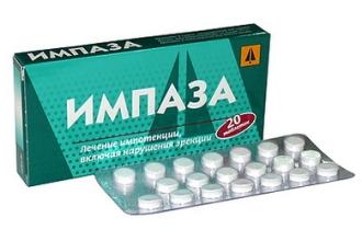 Препарат Импаза помогает восстановить потенцию
