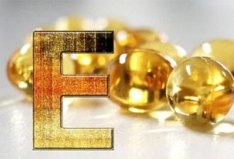 Свойства витамина Е и его влияние на организм