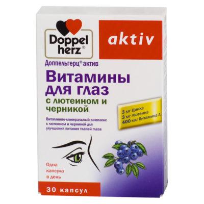 Черника для глаз и восстановления зрения
