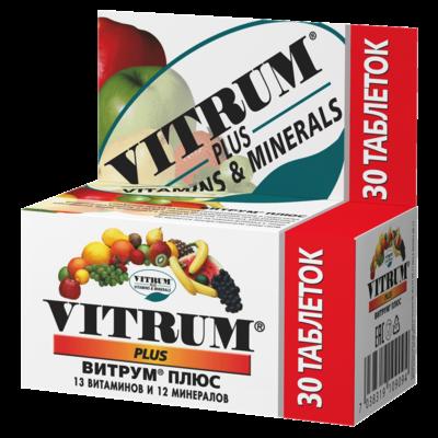 Витрум витамины виды разновидности