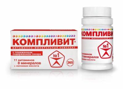 Какой перерыв в приеме витаминов компливит